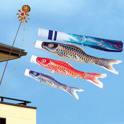 鯉のぼり 翔勇鯉 スーパーDXホームセット 1.2Mセット