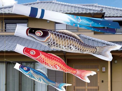 鯉のぼり 翔勇鯉 ガーデンセット 1.2M6点セット