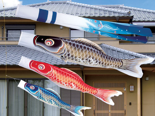 鯉のぼり 翔勇鯉 ガーデンセット 1.5M6点セット