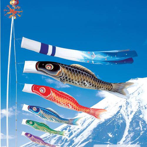 鯉のぼり 翔勇鯉 ガーデンセット 4M8点セット
