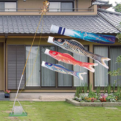 鯉のぼり 翔勇鯉 スタンドセット 2Mセット