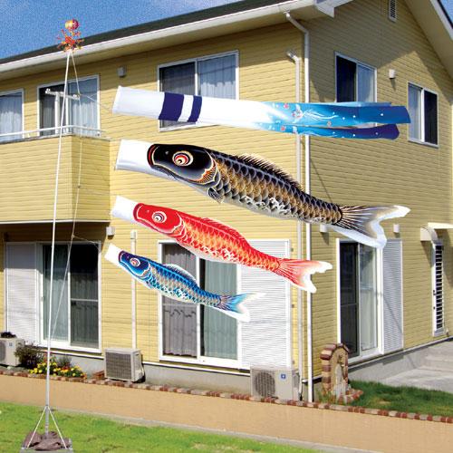 鯉のぼり 翔勇鯉 スタンドセット 3M6点セット