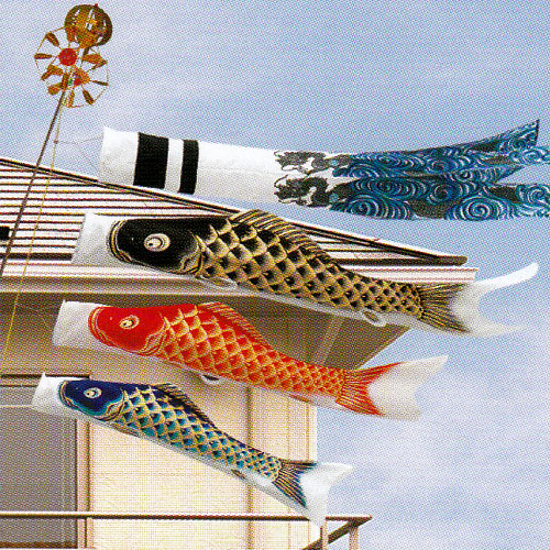 鯉のぼり 新薫風鯉 スーパーDXホームセット 1.5Mセット