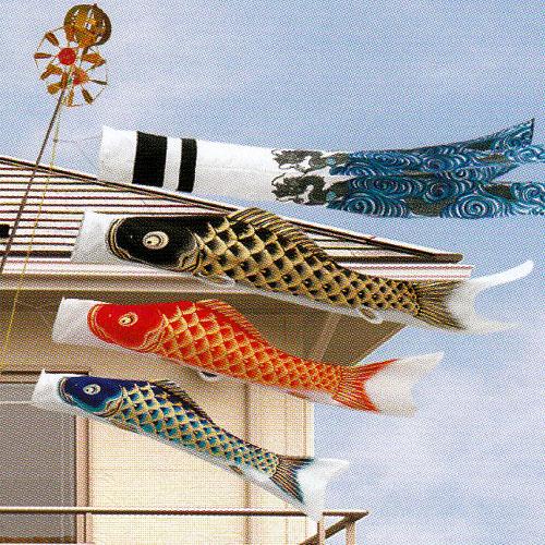 鯉のぼり 新薫風鯉 スーパーDXホームセット 2Mセット