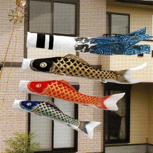 鯉のぼり 新薫風鯉 ガーデンセット3M6点セット