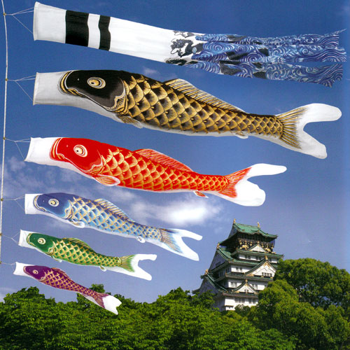 鯉のぼり 新薫風鯉 ガーデンセット4M8点セット