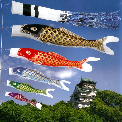 鯉のぼり 新薫風鯉 スタンドセット3M8点セット