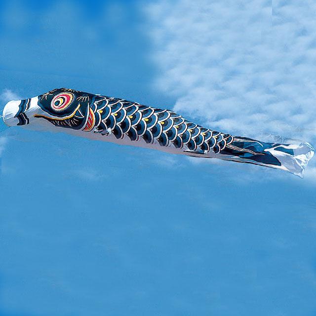 鯉のぼり シルキー鯉 単品鯉 0.9m 黒・赤・青・緑・紫
