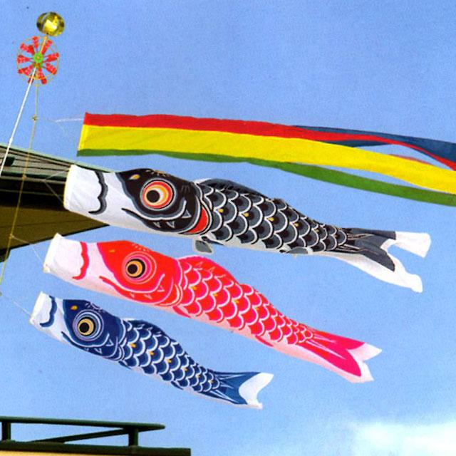 鯉のぼり シルキー鯉 ホームセット 1.2Mセット
