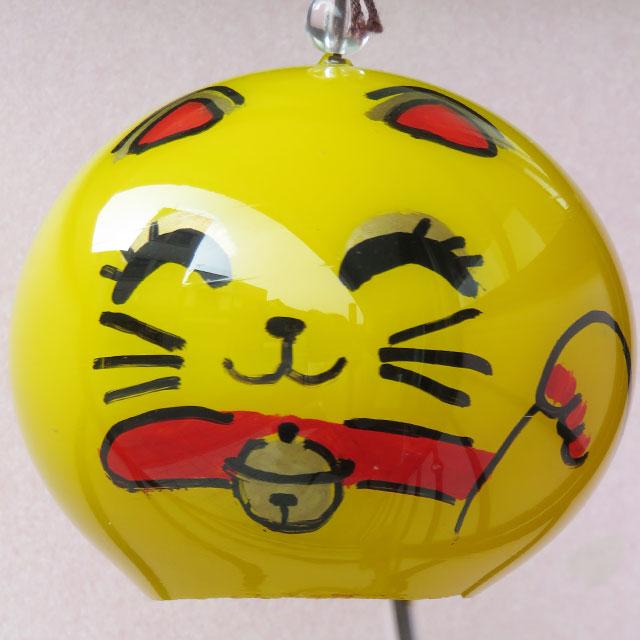 小丸 風鈴 招き猫 スマイル