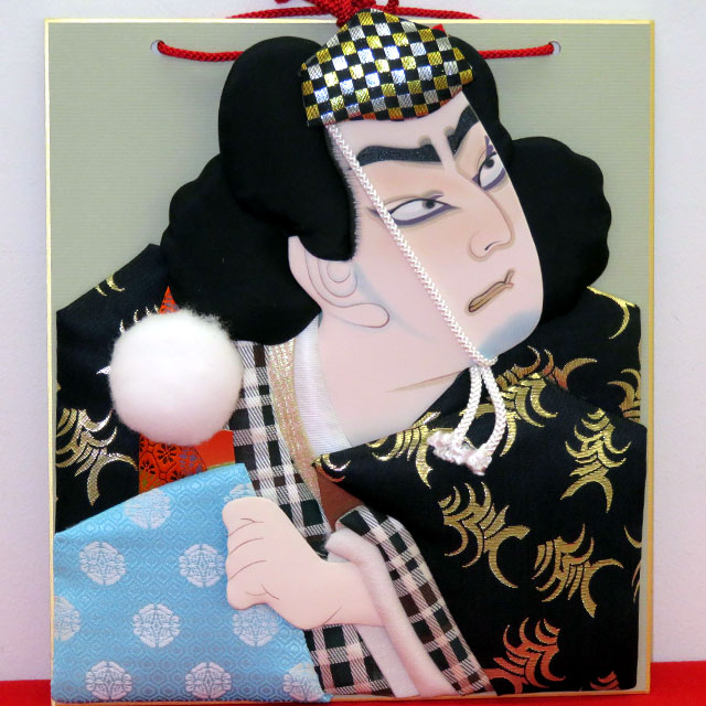 押絵色紙 歌舞伎 弁慶