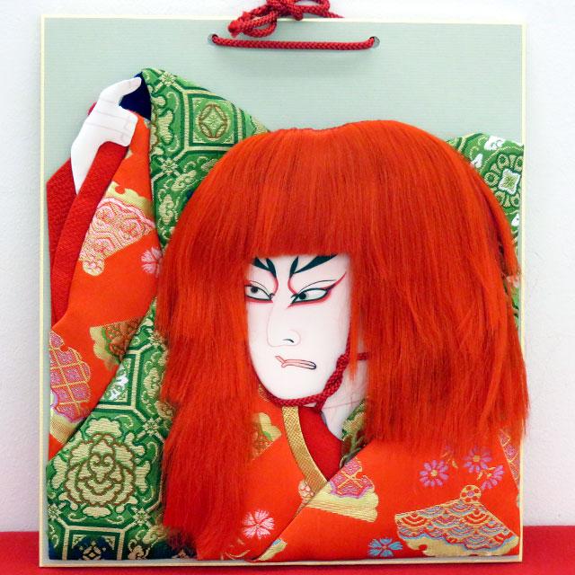 押絵色紙 歌舞伎 鏡獅子
