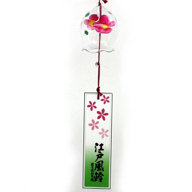 すずらん風鈴 花ピンク