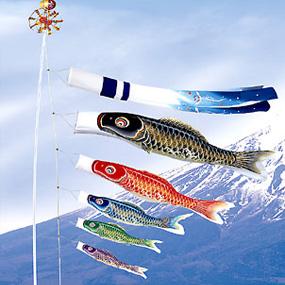 鯉のぼりの翔勇鯉