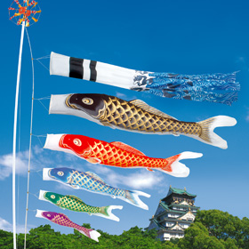 鯉のぼりの新薫風鯉