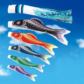 鯉のぼりの彩風(あやかぜ)鯉